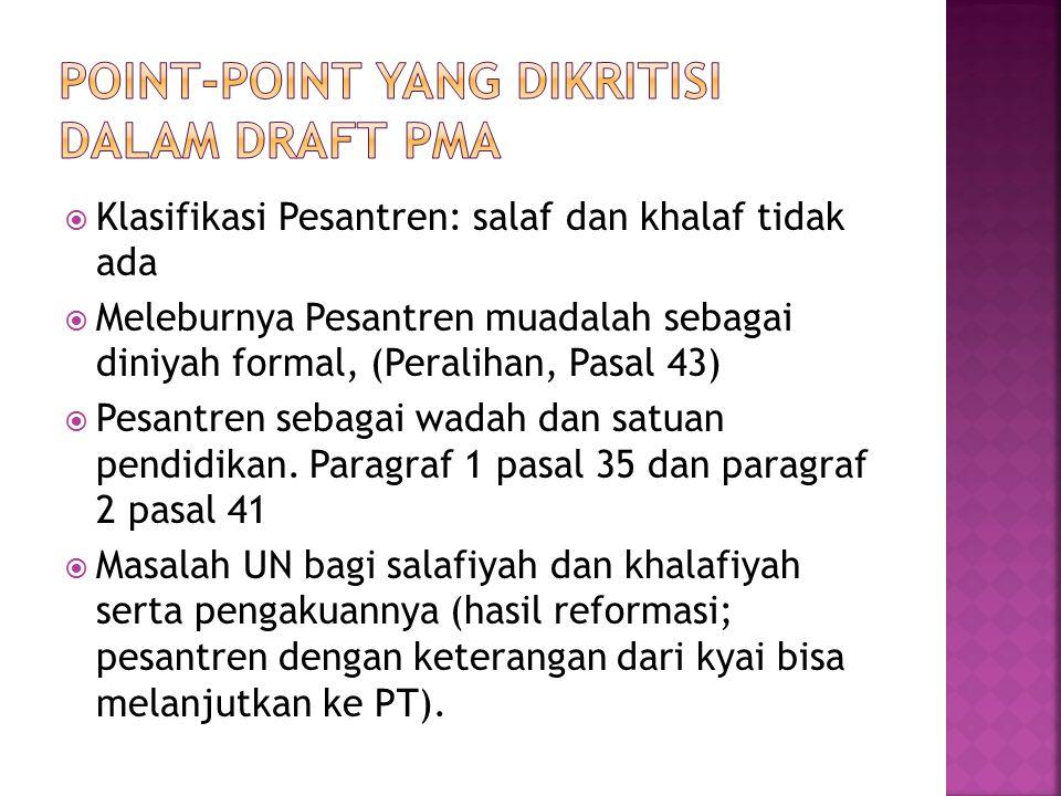 Point-point yang dikritisi dalam Draft PMA