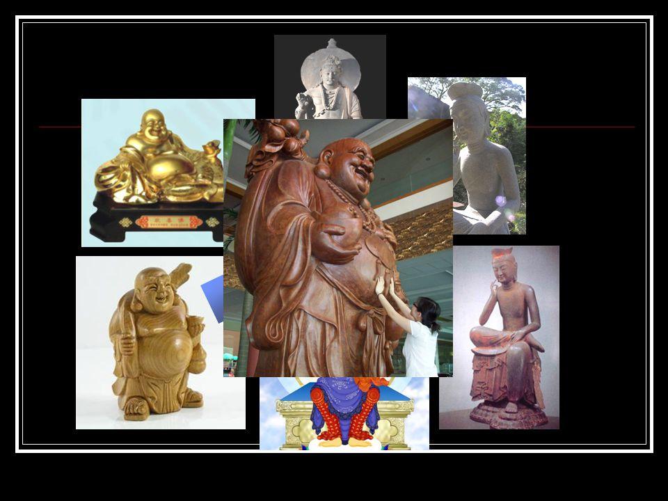各 種 彌 勒 法 像