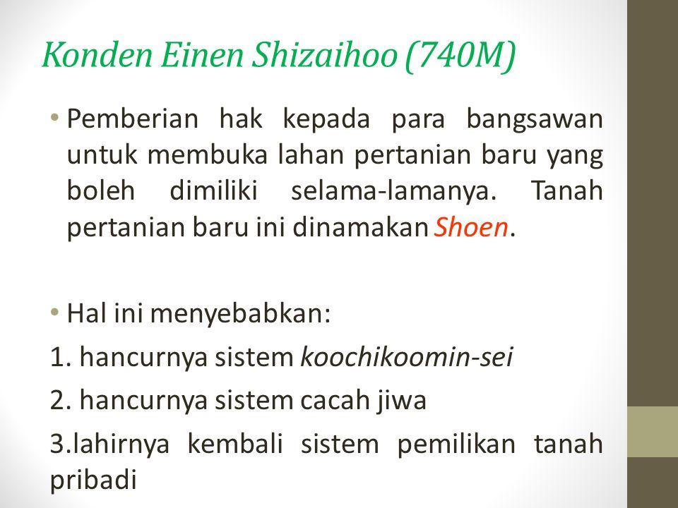 Konden Einen Shizaihoo (740M)