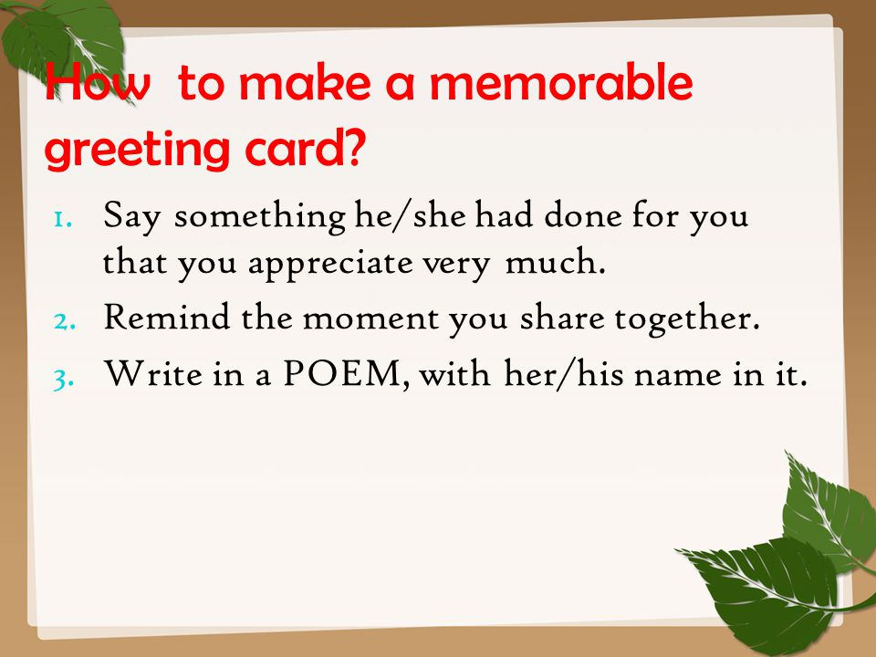 How to make a memorable greeting card