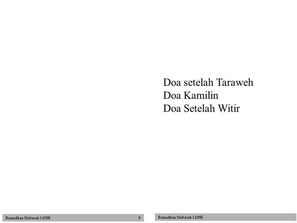 Doa setelah Taraweh Doa Kamilin Doa Setelah Witir