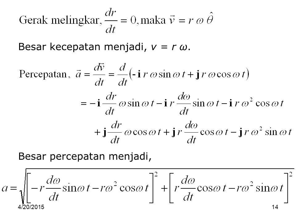 Besar kecepatan menjadi, v = r ω.