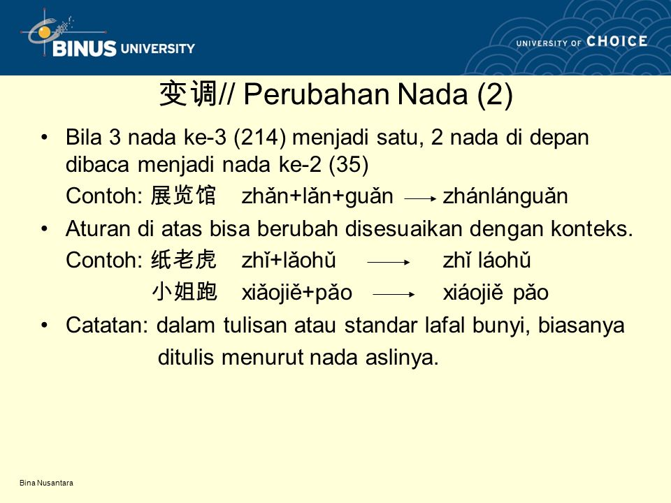 变调// Perubahan Nada (2) Bila 3 nada ke-3 (214) menjadi satu, 2 nada di depan dibaca menjadi nada ke-2 (35)