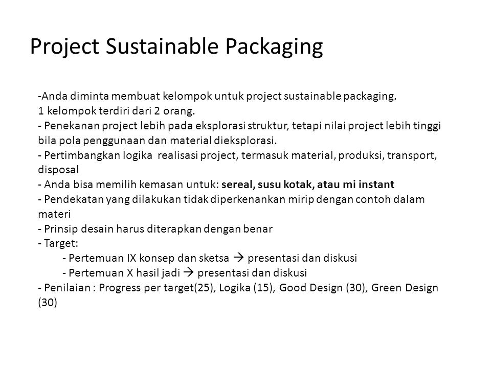 Project Sustainable Packaging