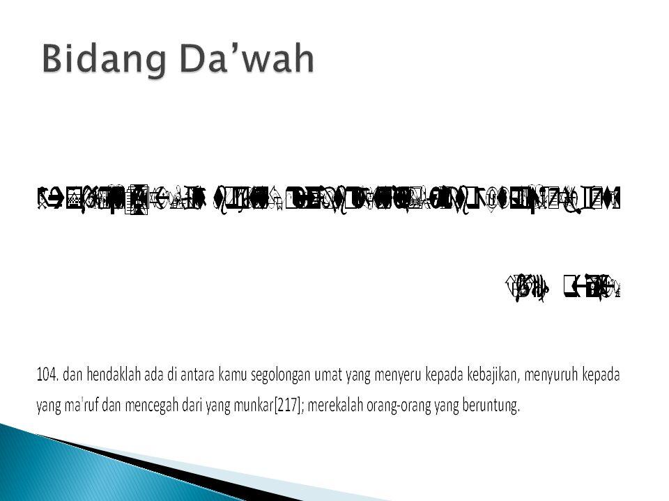 Bidang Da'wah
