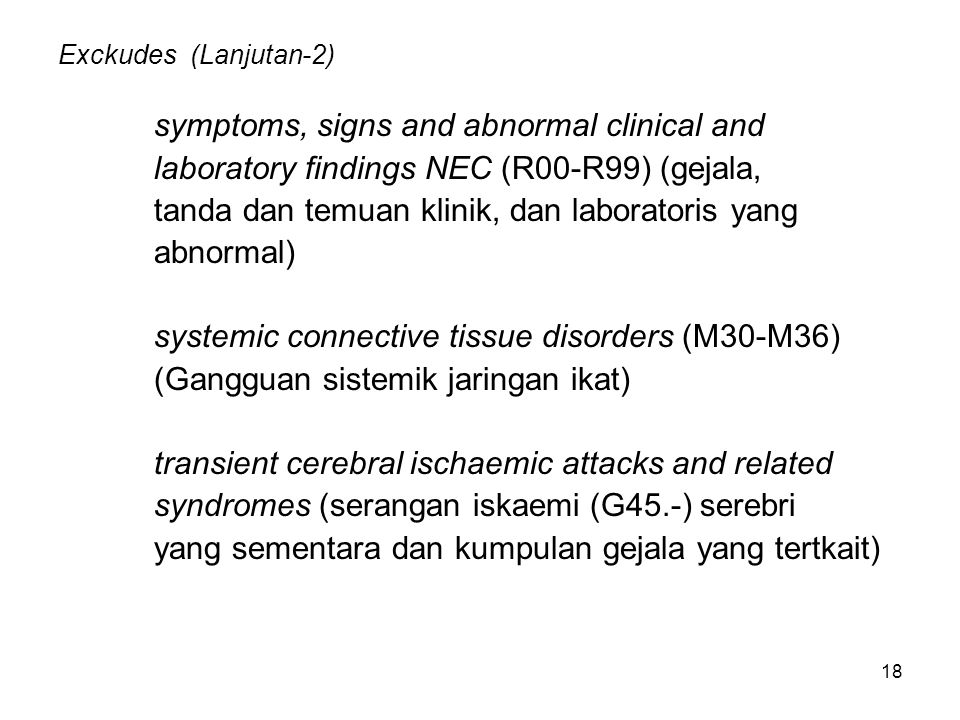 symptoms, signs and abnormal clinical and