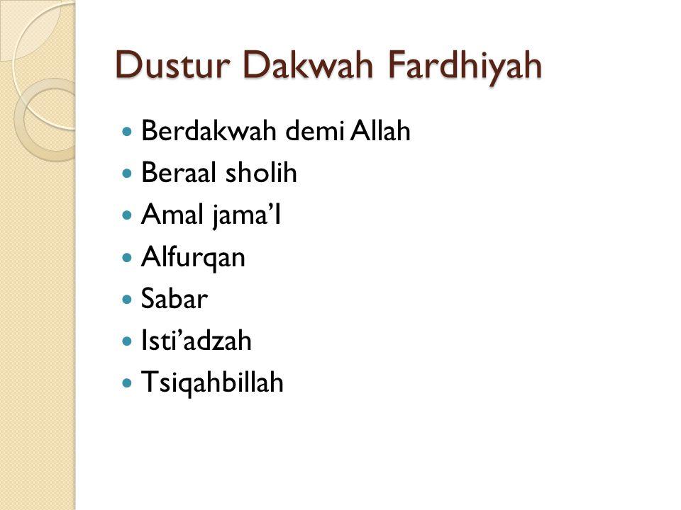 Dustur Dakwah Fardhiyah