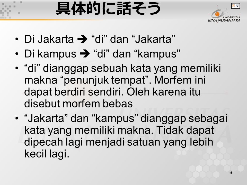 具体的に話そう Di Jakarta  di dan Jakarta Di kampus  di dan kampus