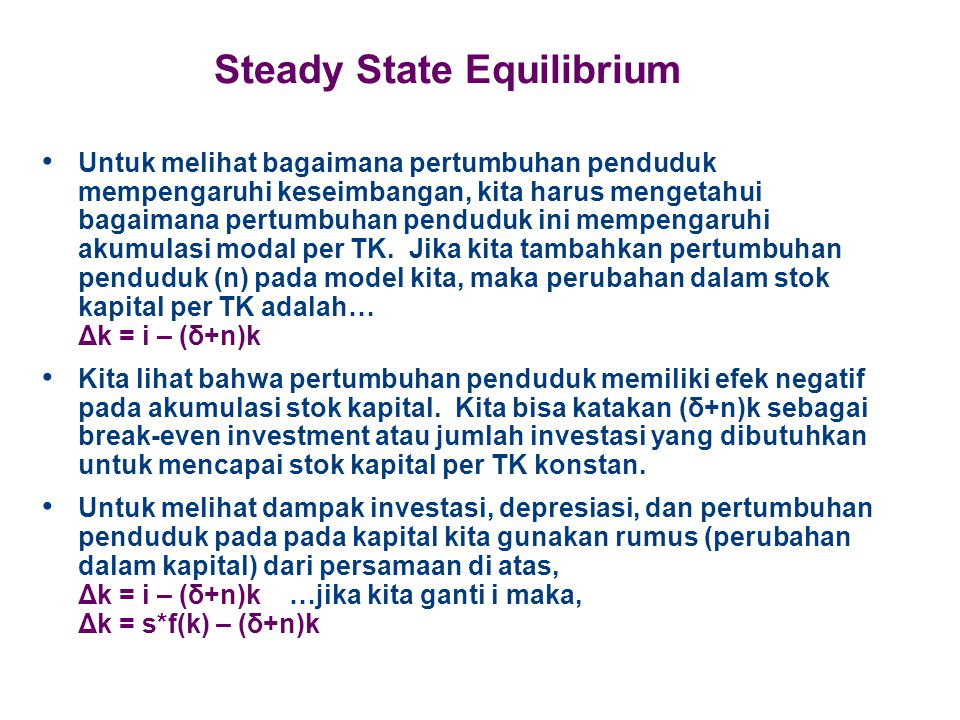Steady State Equilibrium