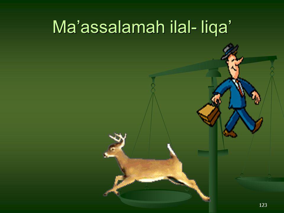 Ma'assalamah ilal- liqa'
