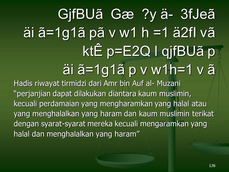 GjfBUã Gæ y ä- 3fJeã äi ã=1g1ã pã v w1 h =1 ä2fI vã