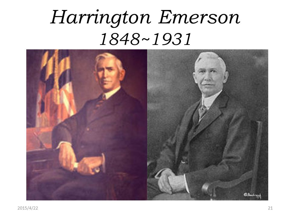 Harrington Emerson 1848~1931 2017/4/14
