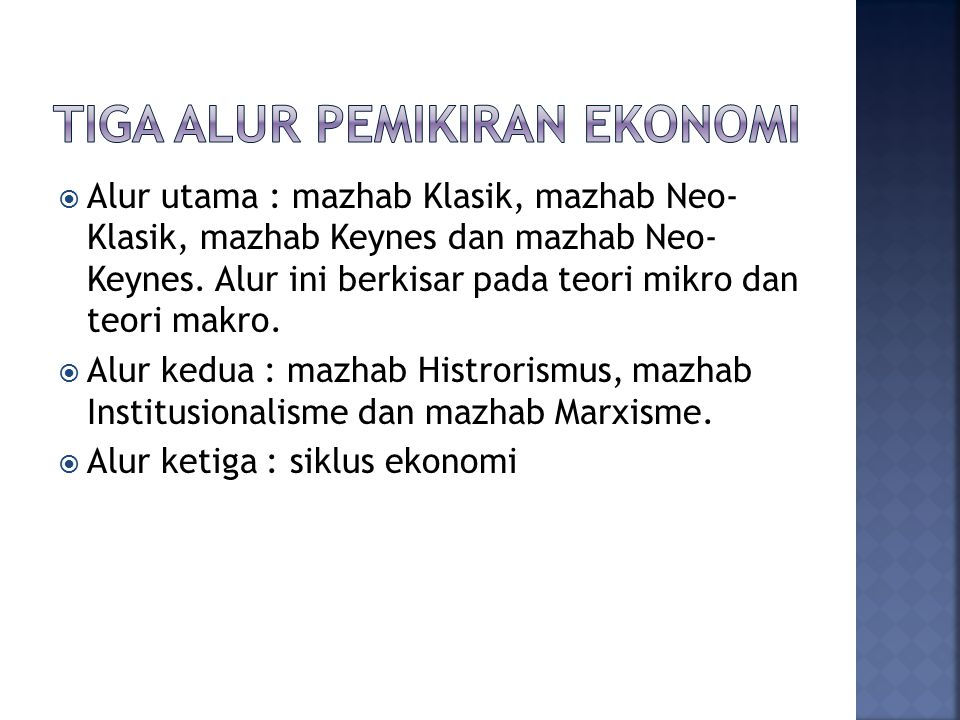 Tiga alur pemikiran ekonomi