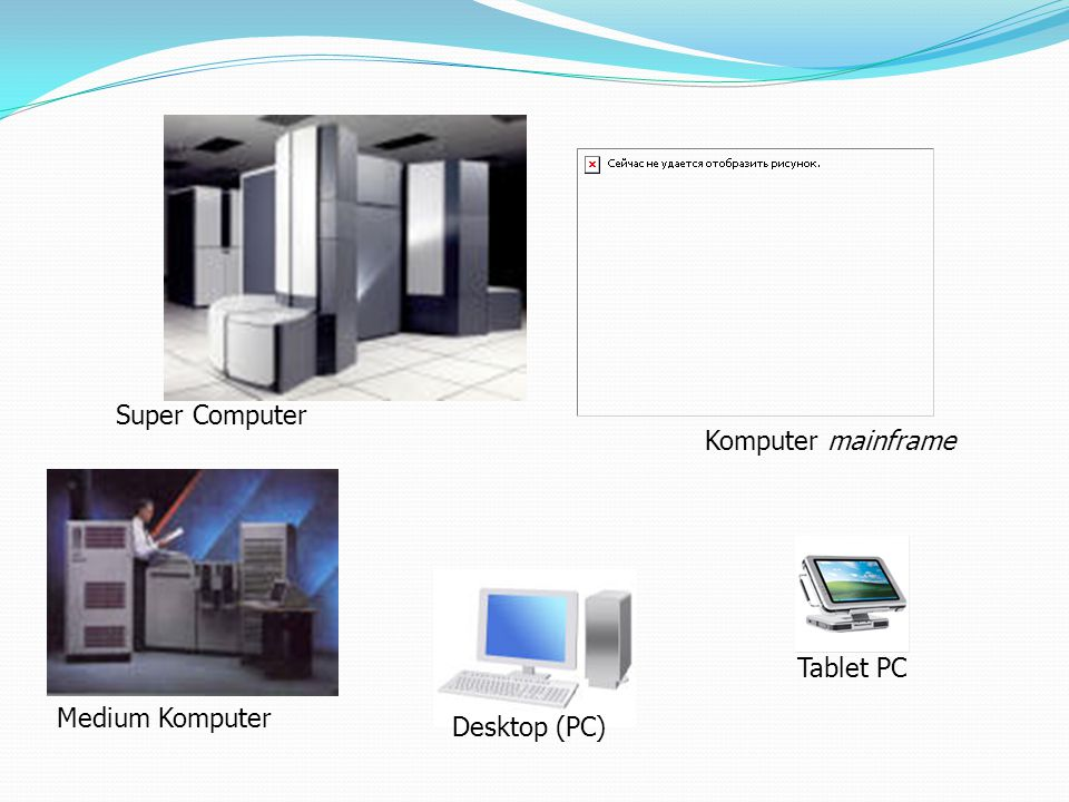Super Computer Komputer mainframe Tablet PC Medium Komputer Desktop (PC)