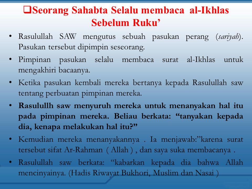 Seorang Sahabta Selalu membaca al-Ikhlas Sebelum Ruku'