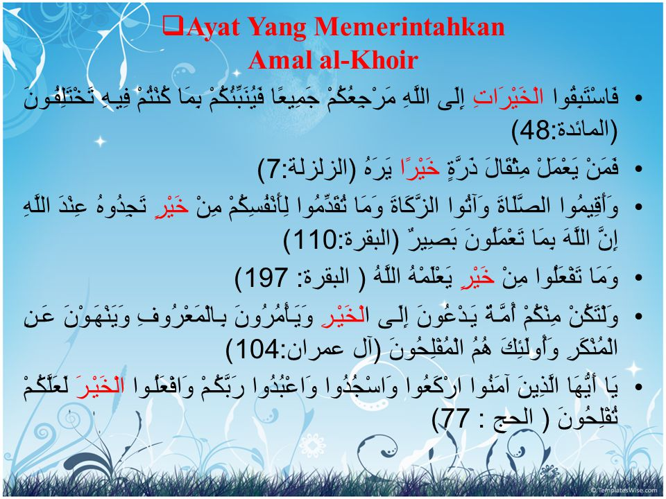 Ayat Yang Memerintahkan Amal al-Khoir