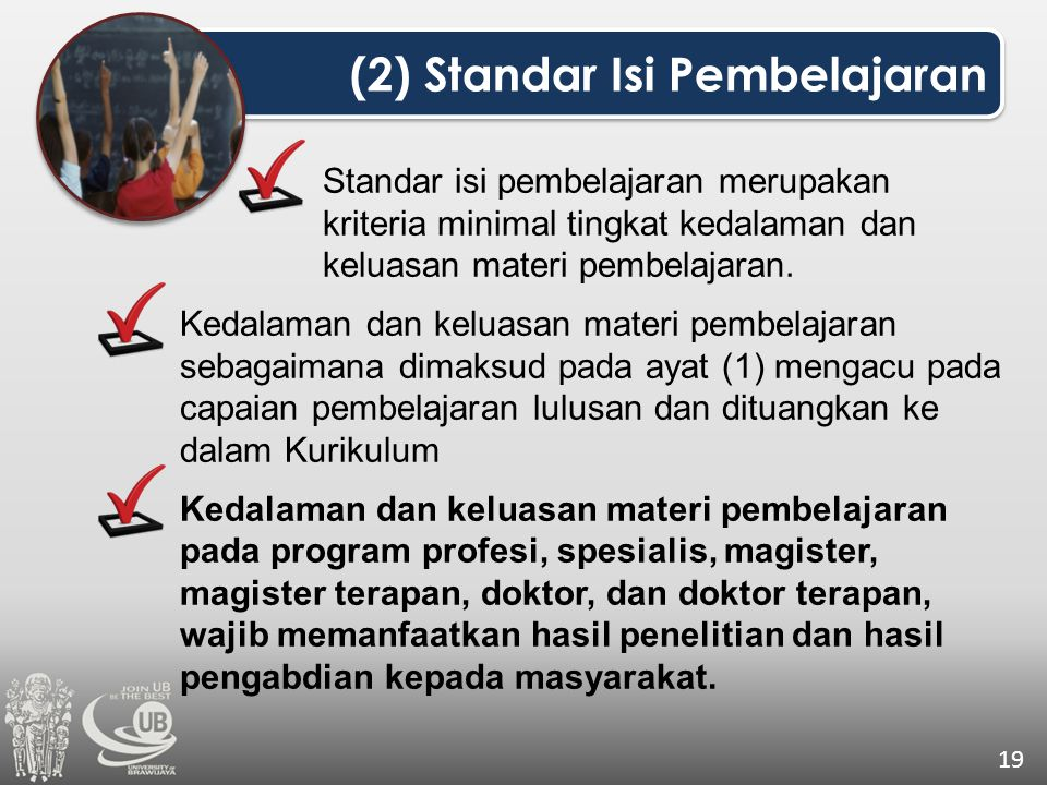 (2) Standar Isi Pembelajaran