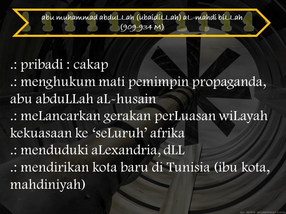 abu muhammad abduLLah (ubaidiLLah) aL-mahdi biLLah