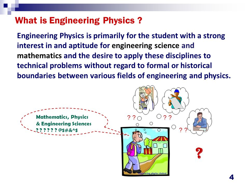 ENGINEERING PHYSICS EDUCATION