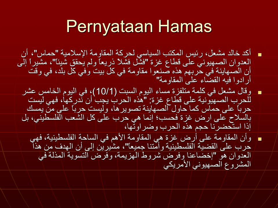 Pernyataan Hamas