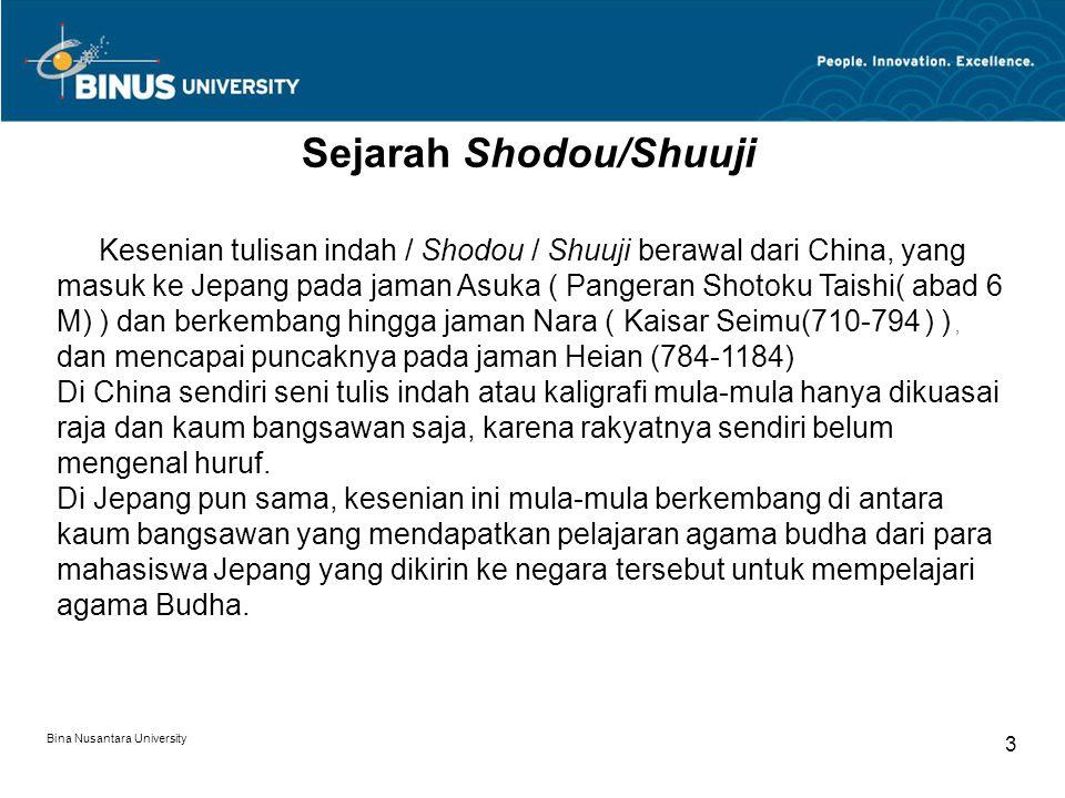 Sejarah Shodou/Shuuji