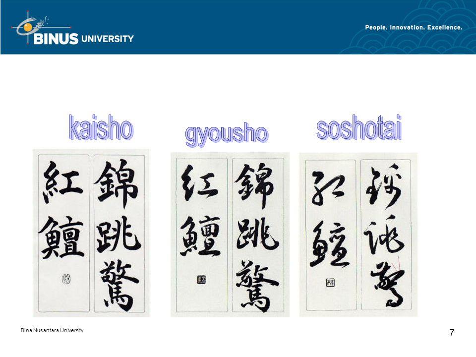 kaisho soshotai gyousho Bina Nusantara University