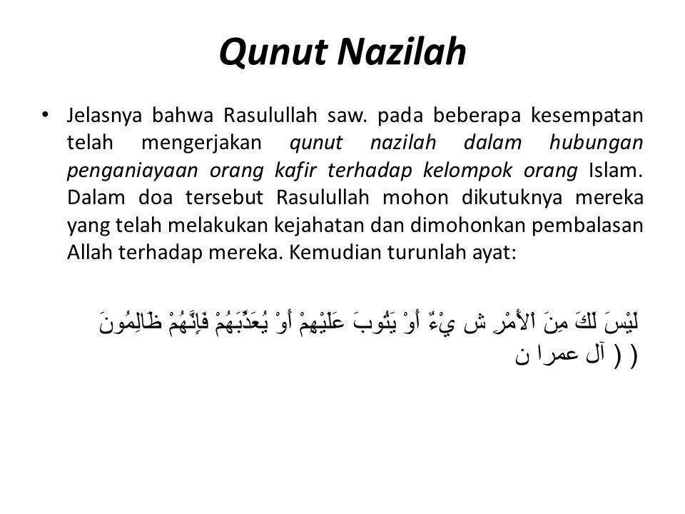 Qunut Nazilah