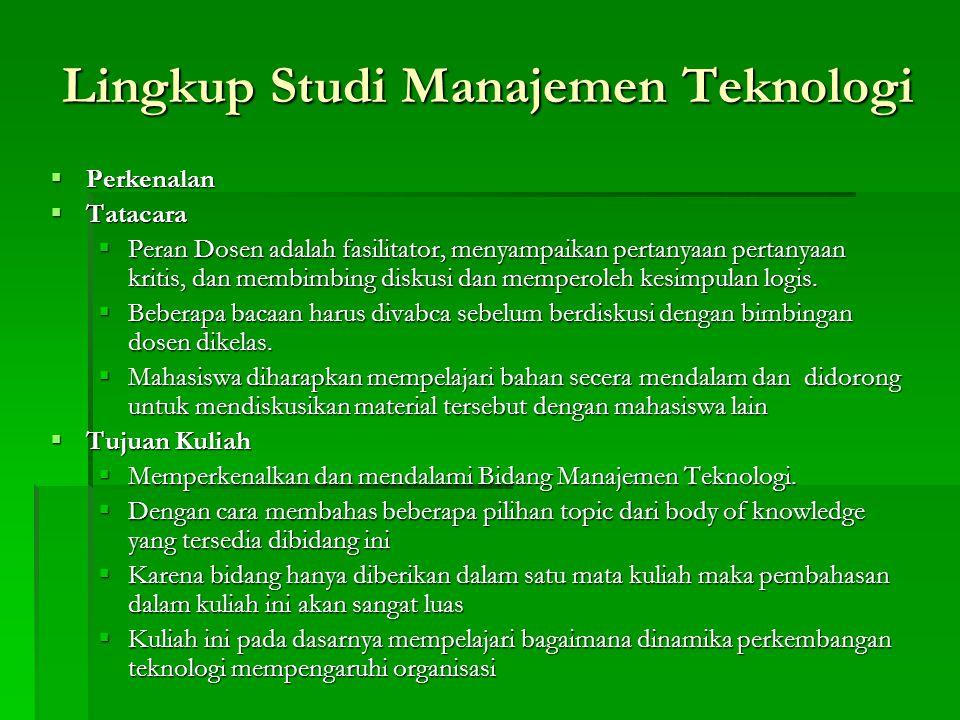 Lingkup Studi Manajemen Teknologi