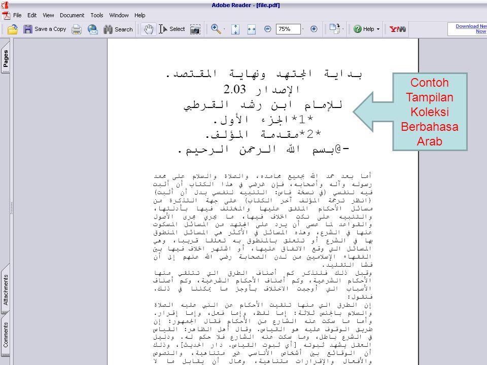 Contoh Tampilan Koleksi Berbahasa Arab