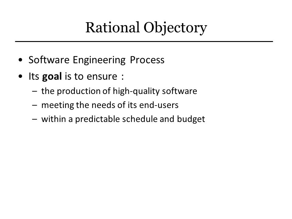 Rational Objectory Software Engineering Process