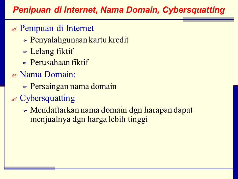 Penipuan di Internet, Nama Domain, Cybersquatting