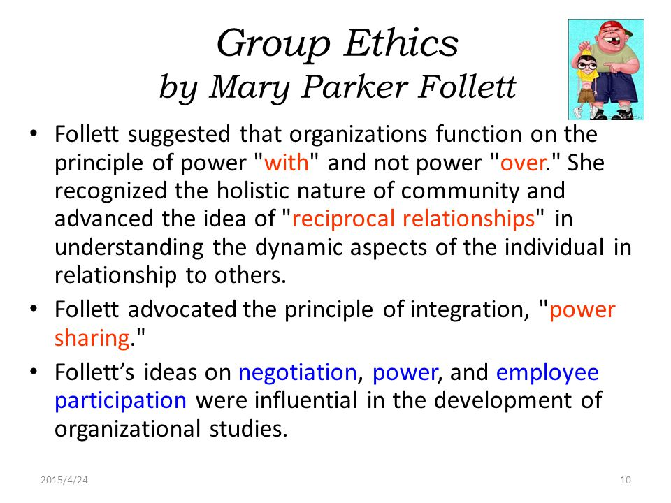 Group Ethics by Mary Parker Follett