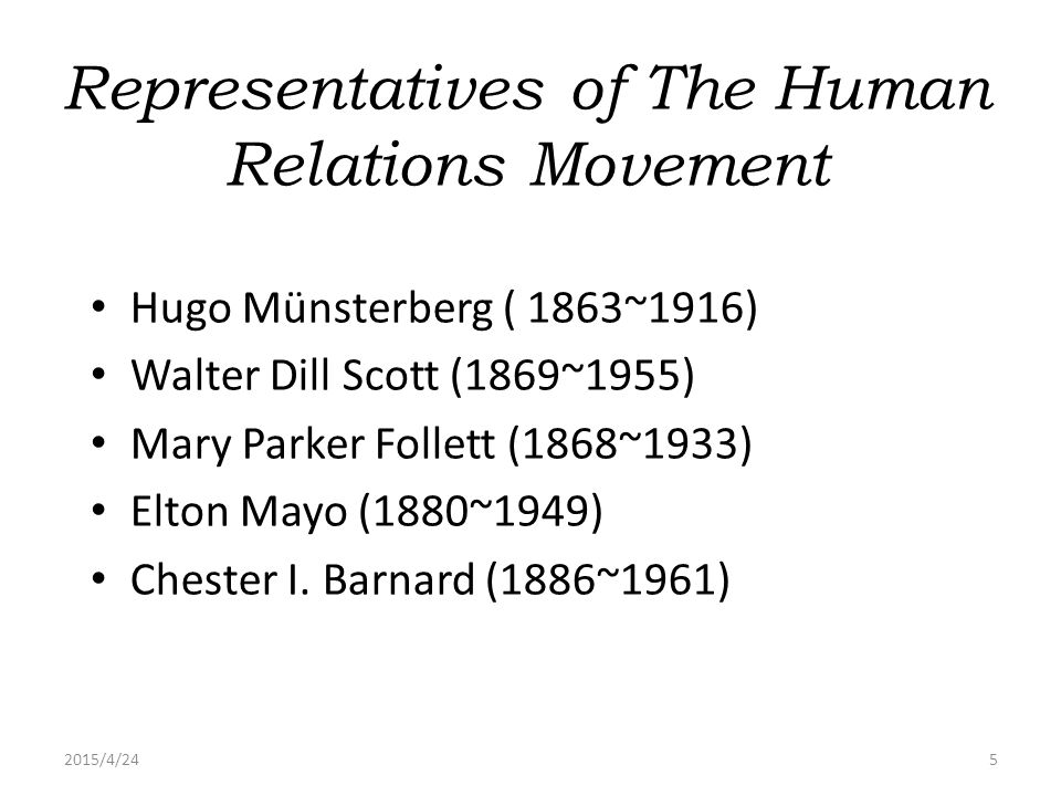 Representatives of The Human Relations Movement
