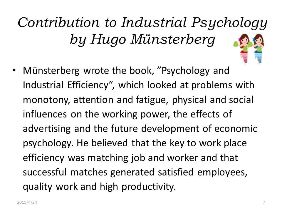 Contribution to Industrial Psychology by Hugo Münsterberg