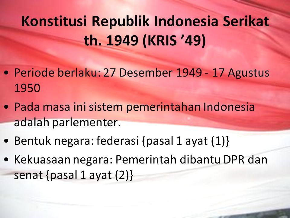 Konstitusi Republik Indonesia Serikat th. 1949 (KRIS '49)