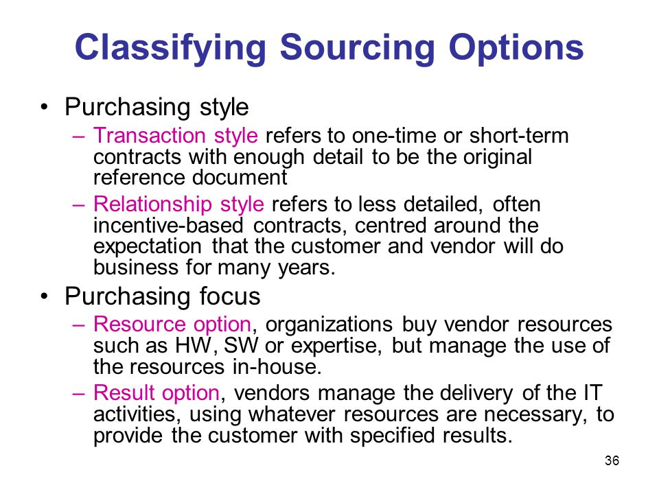 Classifying Sourcing Options