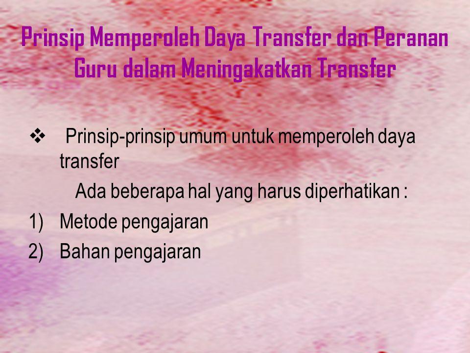 Prinsip Memperoleh Daya Transfer dan Peranan Guru dalam Meningakatkan Transfer