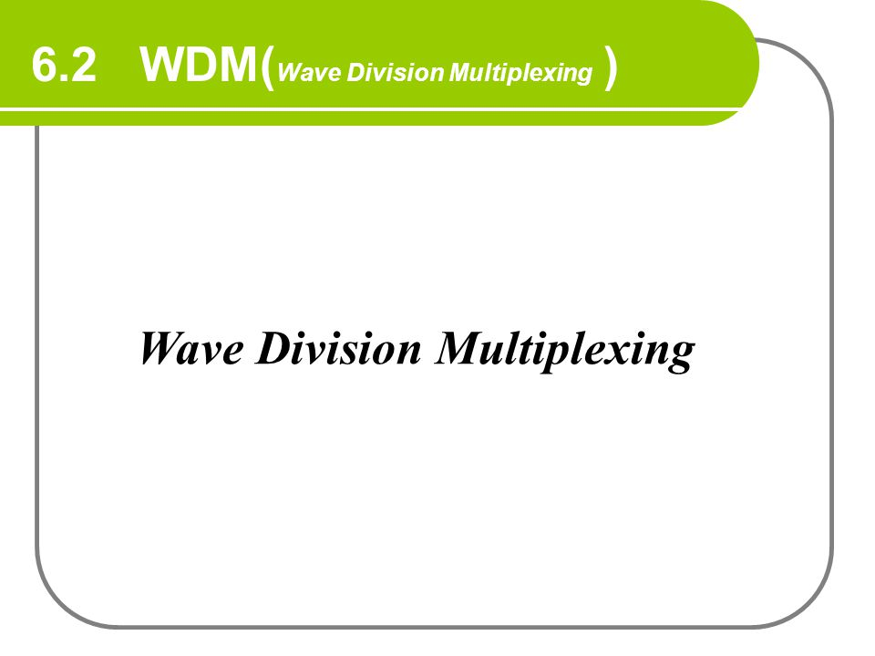 6.2 WDM(Wave Division Multiplexing )