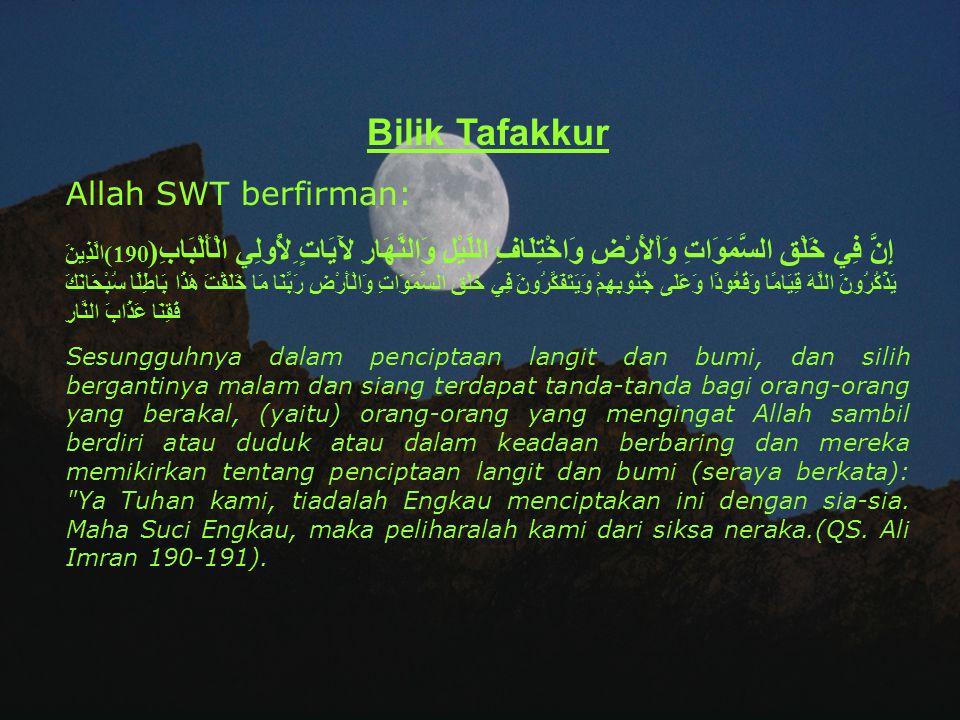 Bilik Tafakkur Allah SWT berfirman: