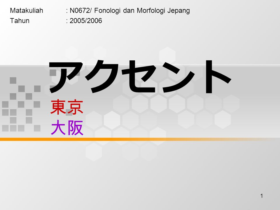 Matakuliah : N0672/ Fonologi dan Morfologi Jepang Tahun : 2005/2006