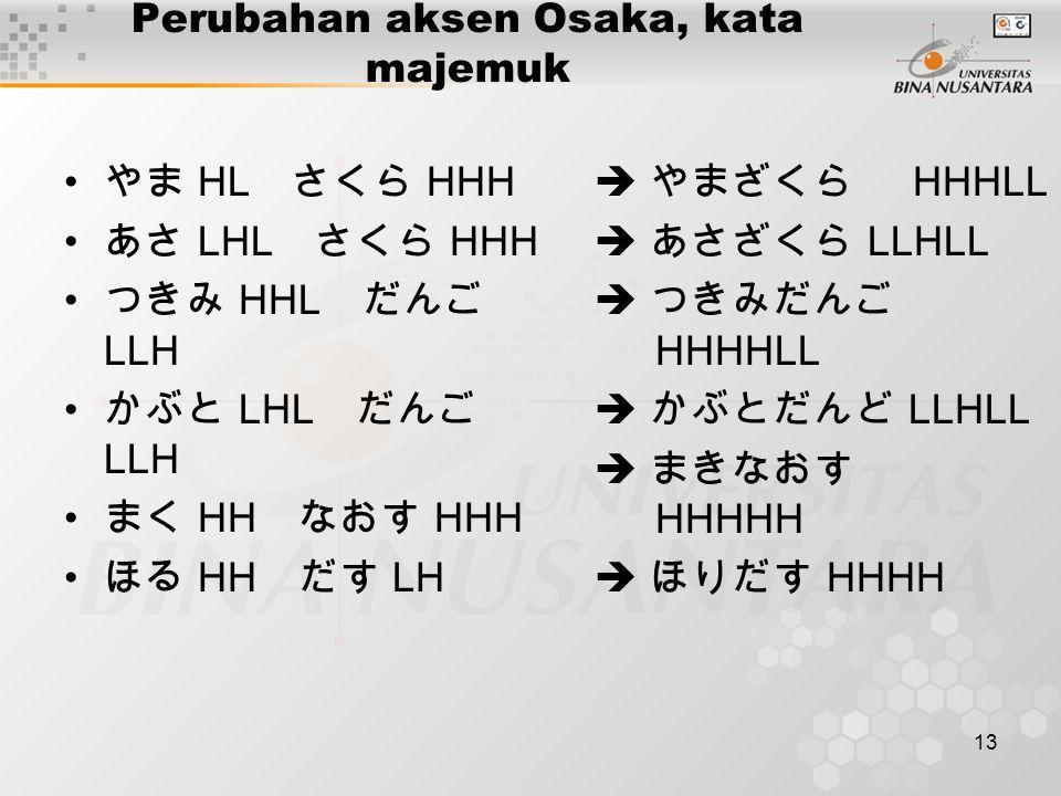 Perubahan aksen Osaka, kata majemuk
