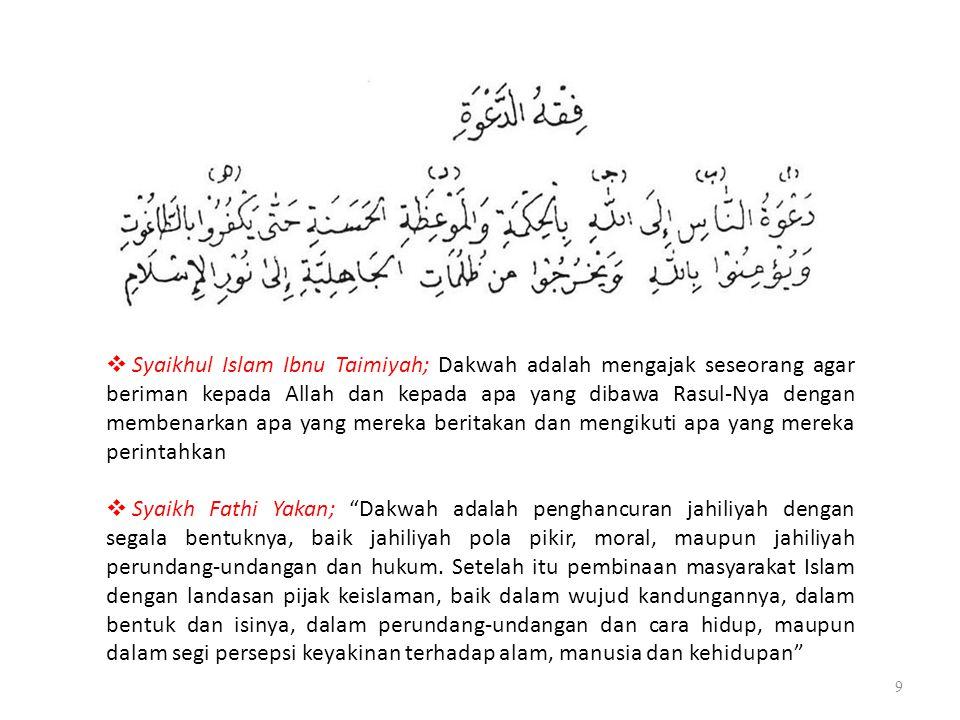 Syaikhul Islam Ibnu Taimiyah; Dakwah adalah mengajak seseorang agar beriman kepada Allah dan kepada apa yang dibawa Rasul-Nya dengan membenarkan apa yang mereka beritakan dan mengikuti apa yang mereka perintahkan