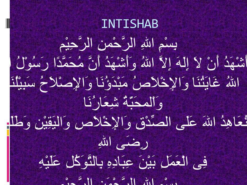INTISHAB