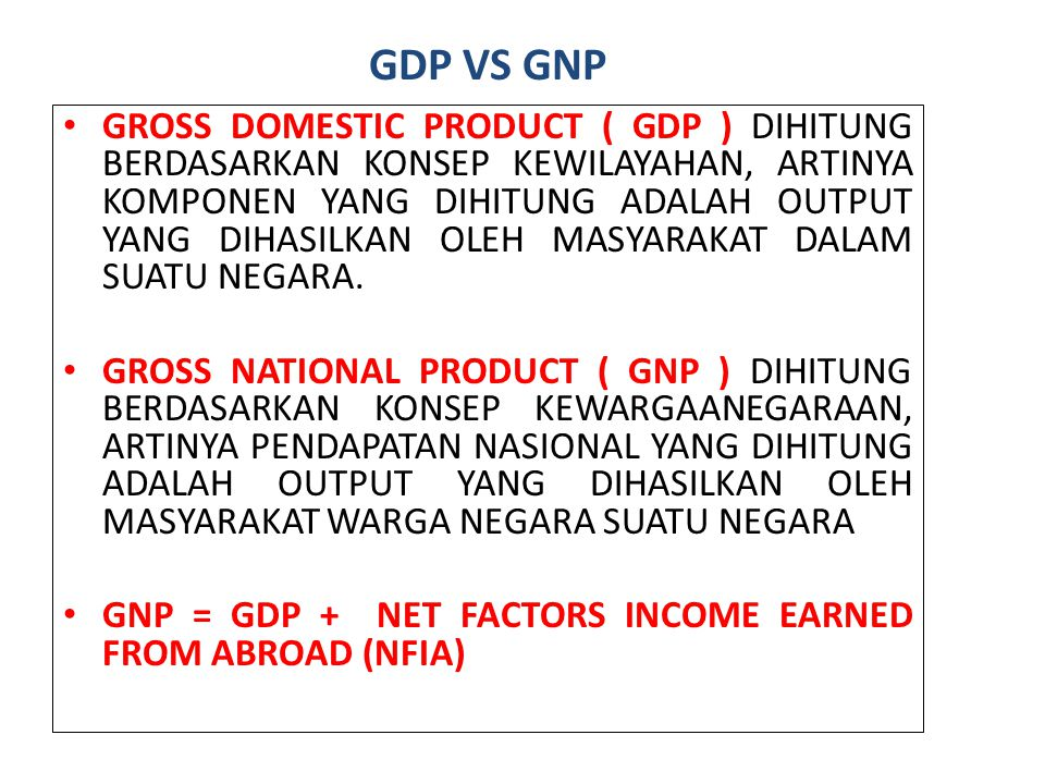 GDP VS GNP