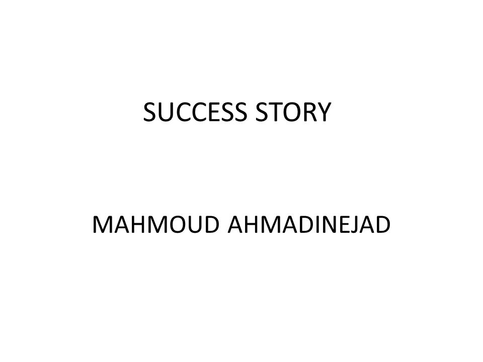SUCCESS STORY MAHMOUD AHMADINEJAD