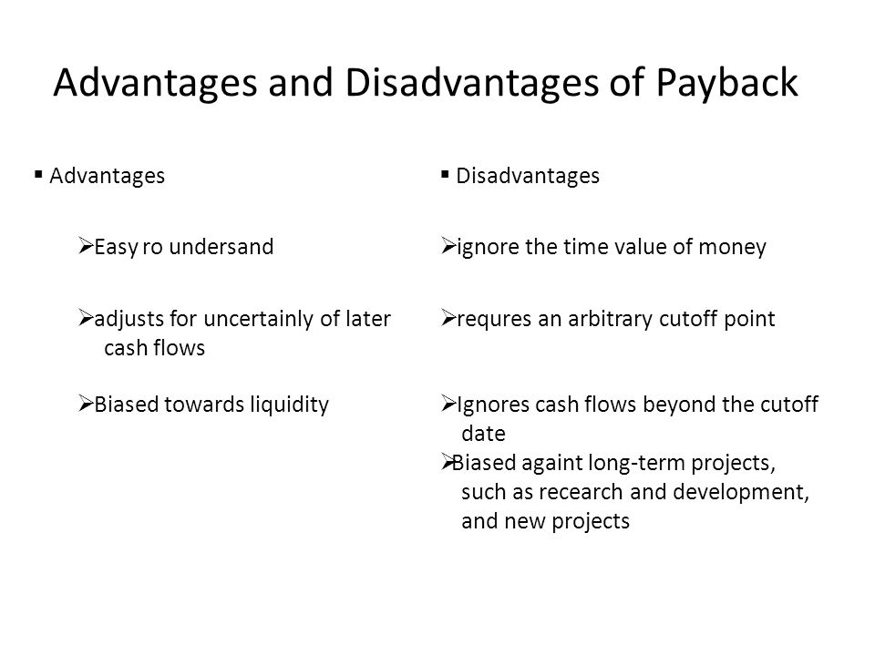 Advantages and Disadvantages of Payback