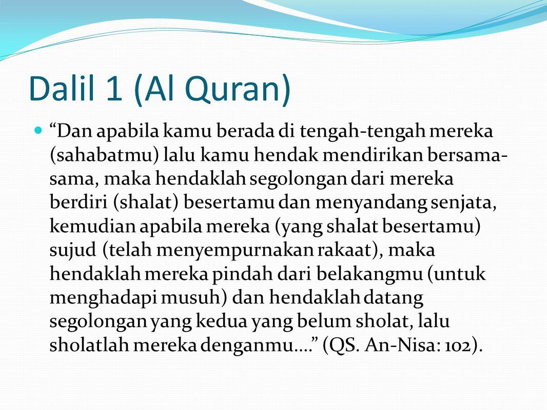 Dalil 1 (Al Quran)