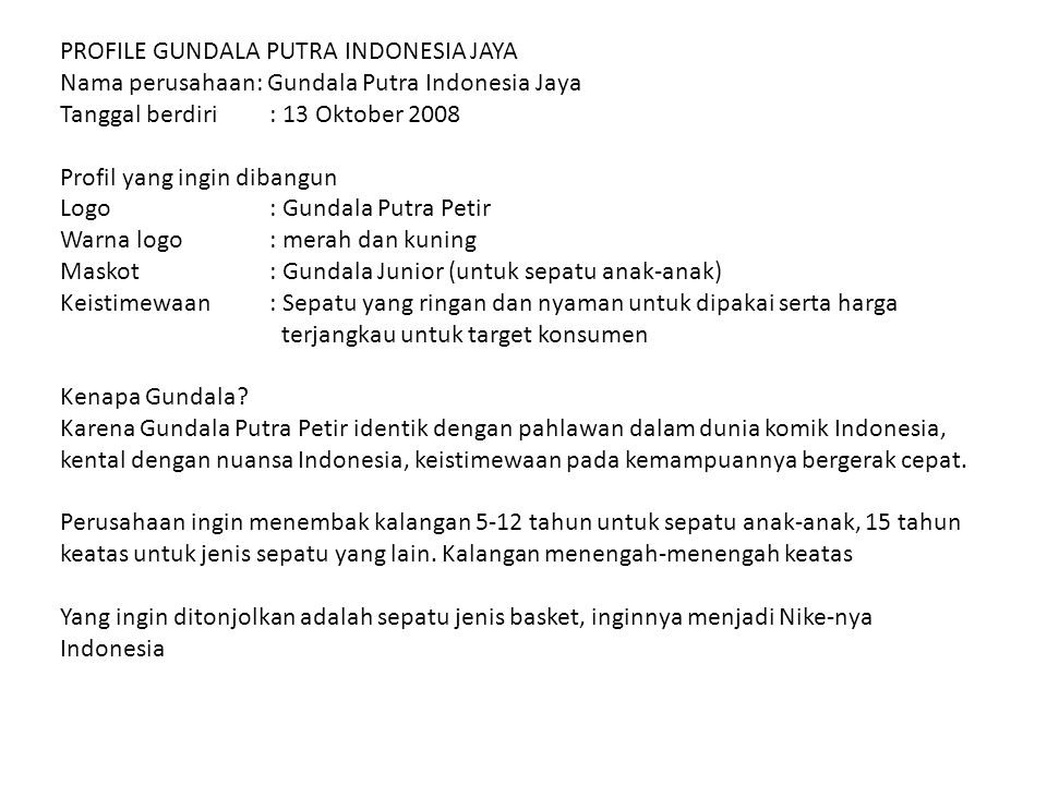 PROFILE GUNDALA PUTRA INDONESIA JAYA
