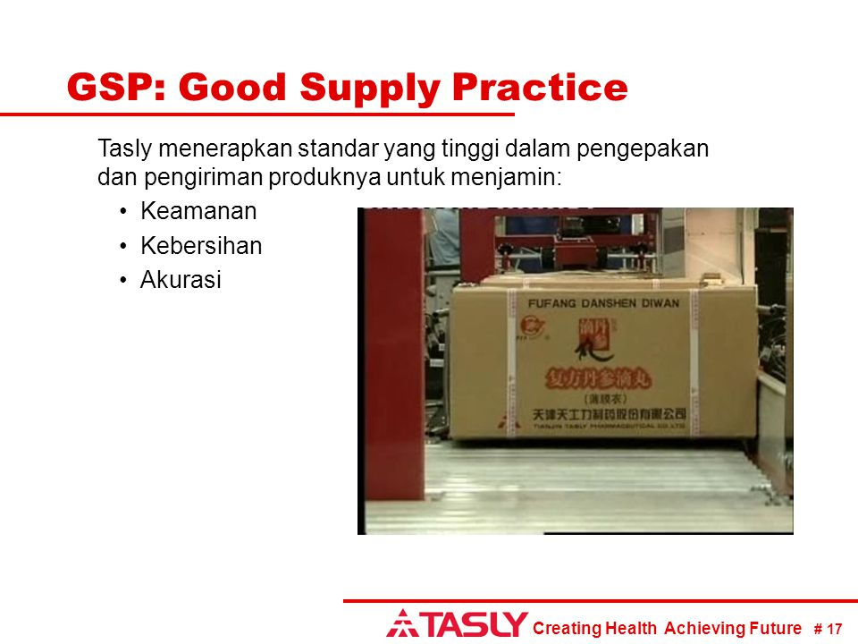 GSP: Good Supply Practice