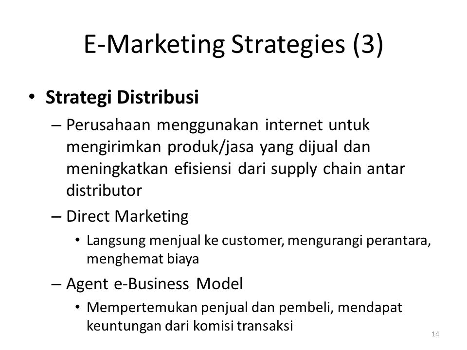 E-Marketing Strategies (3)